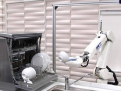Hệ thống nhà thông minh Arkos